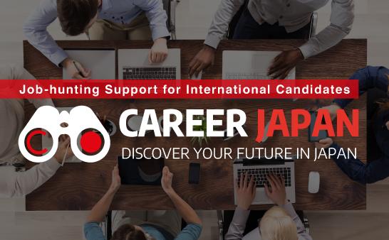Career Japan Online 2021