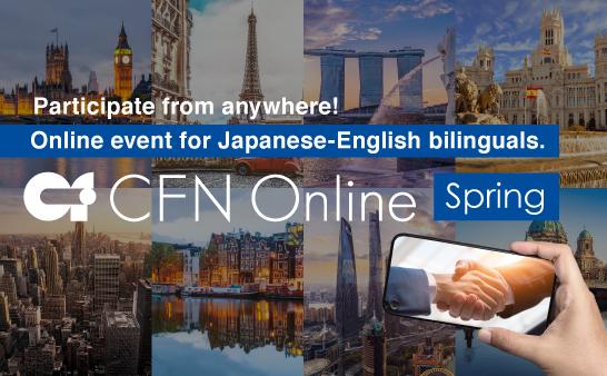 CFN Online Spring 2021