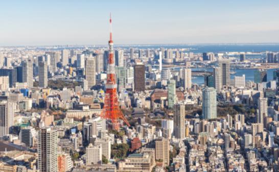 Tokyo Summer Career Forum 2018