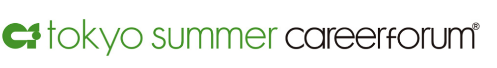 Tokyo Summer Career Forum 2020
