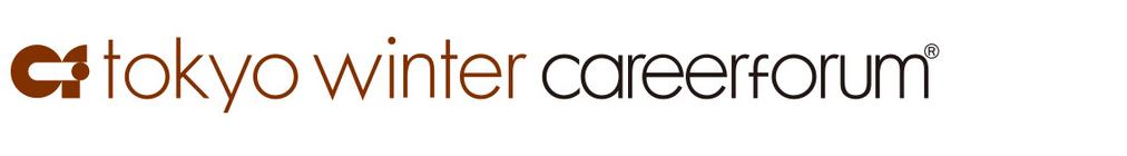 Tokyo Winter Career Forum 2018