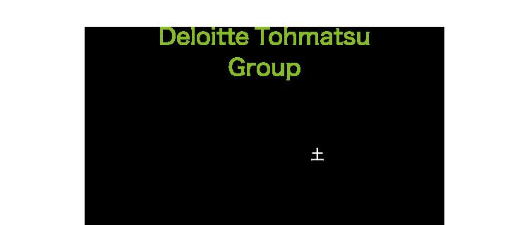DeloitteJapan デロイト トーマツ グループ Life at Deloitte Japan 11月1日(金) 10:00~11:00